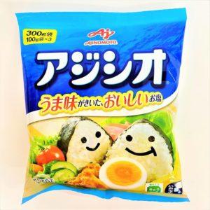 味の素 アジシオ 100g袋×3 01