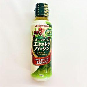 味の素 オリーブオイルエキストラバージン 200g