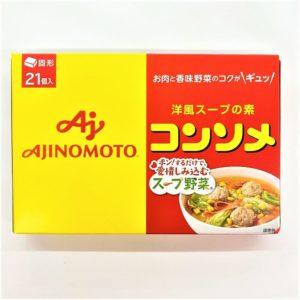 味の素 コンソメ固形 5.3g×21個 01