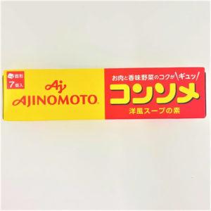 味の素 コンソメ固形 5.3g×7個 01