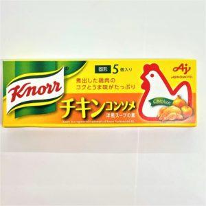 味の素 チキンコンソメ固形 7.1g×5個 01