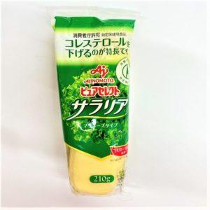 味の素 ピュアセレクトサラリア 210g