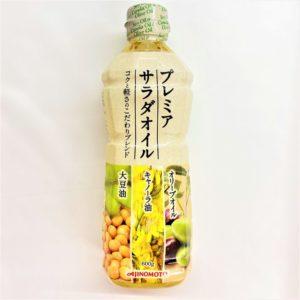 味の素 プレミアサラダオイル 600g