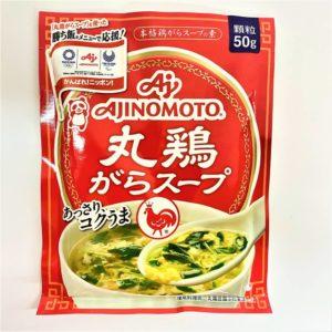 味の素 丸鶏がらスープ 50g