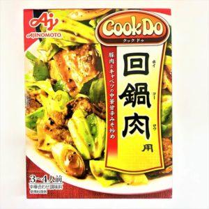 味の素 CookDo回鍋肉 3〜4人前 01