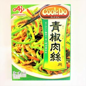味の素 CookDo青椒肉絲 3〜4人前 01
