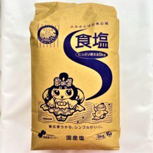 塩事業センター 食塩 5kg 01
