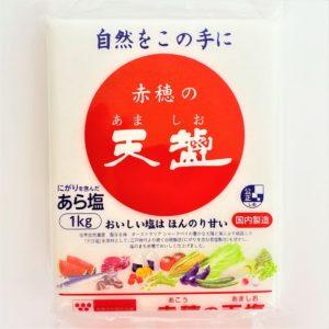 天塩 赤穂の天塩 1kg 01