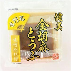 太陽食品 健美金胡麻とうふ 100g1個 01
