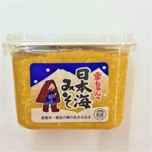 日本海味噌 日本海みそ 500g 02