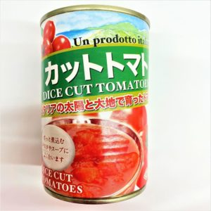 朝日 カットトマト 400g 01