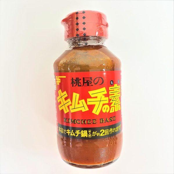 桃屋 キムチの素 190g 01