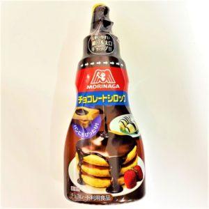 森永 チョコレートシロップ 200g 01