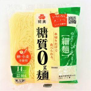 紀文 糖質0g麺細麺 180g 01
