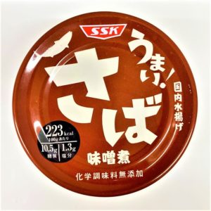 SSK うまい!さば味噌煮 150g 01