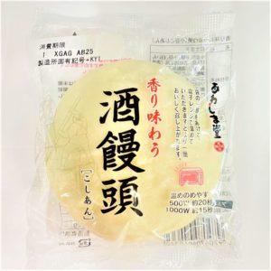 あわしま堂 香り味わう酒饅頭(白こしあん) 1個 01