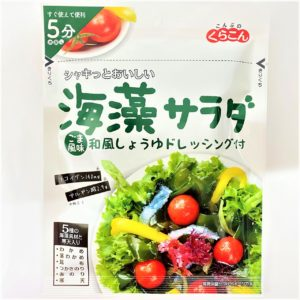 くらこん シャキッとおいしい海藻サラダ 40g 01