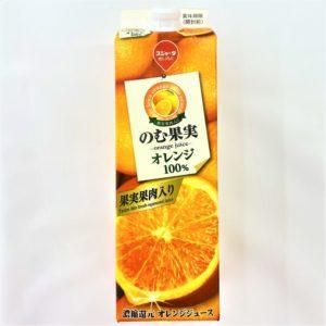 めいらく のむ果実オレンジ 1000ml 01