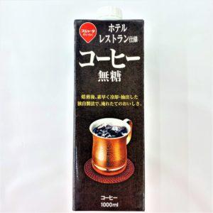 めいらく ホテルレストラン仕様コーヒー無糖 1000ml 01