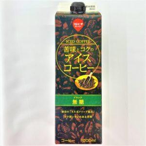 めいらく 苦味とコクのアイスコーヒー無糖 1000ml 01