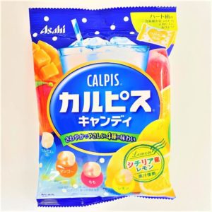 アサヒ カルピスキャンディ 100g 01