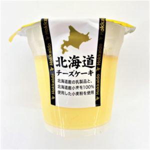 アンディコ 北海道チーズケーキ 1個 01