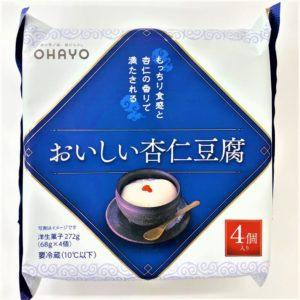 オハヨー乳業 おいしい杏仁豆腐 68g×4個入 01