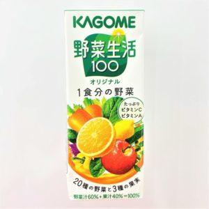 カゴメ 野菜生活オリジナル 200ml 01