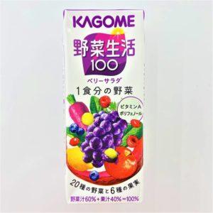 カゴメ 野菜生活ベリーサラダ 200ml 01