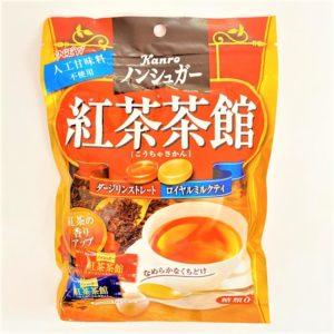 カンロ 紅茶茶館 72g 01