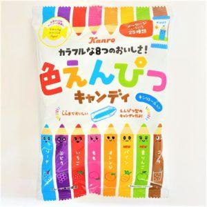カンロ 色えんぴつキャンディ 80g 01