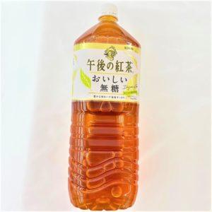 キリン 午後の紅茶おいしい無糖 2L 01