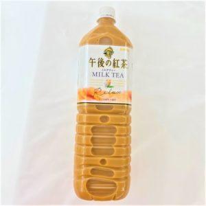 キリン 午後の紅茶ミルクティー 1.5L 01