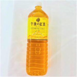 キリン 午後の紅茶レモンティー 1.5L 01