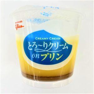 グリコ とろ〜りクリームonプリン 210g 01