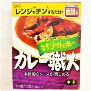 グリコ カレー職人なすとトマトのカレー(中辛) 170g 01