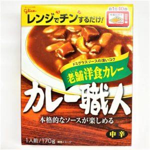 グリコ カレー職人老舗洋食カレー(中辛) 170g 01