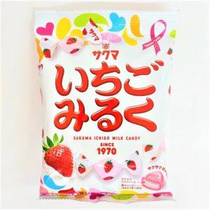 サクマ製菓 いちごみるく 100g 01