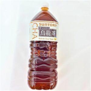 サントリー 烏龍茶 2L 01