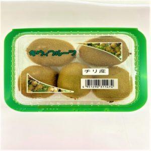 チリ産 グリーンキウイ 5玉1パック 01