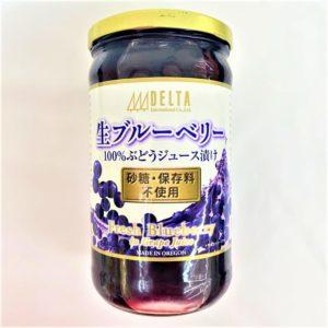 デルタ 生ブルーベリー100%ぶどうジュース漬け 680g 01