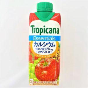 トロピカーナ Essentialsカルシウム 330ml 01