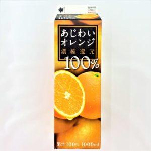 トーカイ あじわいオレンジ100% 1000ml 01