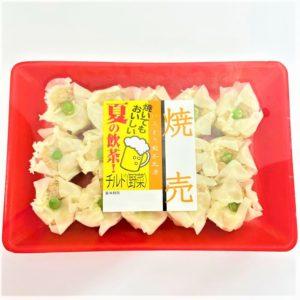ドリームフーズ 焼売 15粒入 01