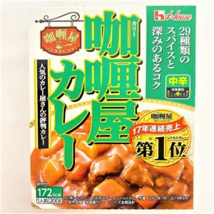 ハウス カリー屋カレー(中辛) 200g 01