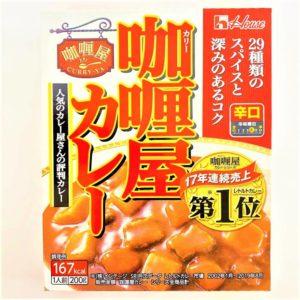 ハウス カリー屋カレー(辛口) 200g 01