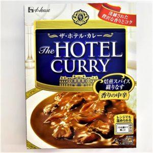 ハウス ザ・ホテル・カレー香りの中辛 180g 01