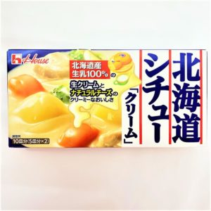 ハウス 北海道シチュー(クリーム) 5皿分×2 01