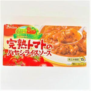 ハウス 完熟トマトのハヤシライスソース 1箱 01