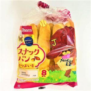 パスコ スナックパン(さつまいも) 8本入 01